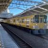 ■鉄道撮影■元旦に見た西武新2000系とLaViewそしてサフィール踊り子■2021.1.1