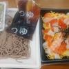 【つきじ海濱】あられセット ¥830+そば大盛 ¥50