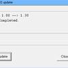 DTX502のファームウェア更新