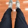 無印良品のジーンズを購入【オーガニックコットンストレッチデニムスキニーのレビュー】