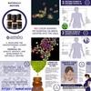 エッセンシャルオイルは現代の薬理の源。 ZIJA ジージャ ameo アメオ メディカルアロマ