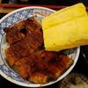 五の五 鰻出汁巻玉子丼 1180円 祐天寺