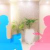 円満退社への道Vol.2 次期所属長への報告編。