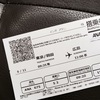 飛行機に乗り遅れ初対面の人から2万円借り飛行機に乗り分かったこと