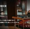 2017年夏: 東京で行きたいイベント、場所のまとめ