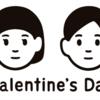 【バレンタインデー】無印良品で買いたいおすすめのチョコやお菓子たちを紹介