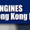 香港マイル2016出走馬とオッズについて【競馬】勝てるゲート番は