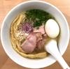【今週のラーメン3338】 らぁ麺 鳳仙花 (東京・新宿) 特製らぁ麺 〜濃密感とあっさり仕立てが交錯する金目魚介感!嗚呼茶漬け恋しき!