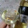 【安くて美味しいワイン研究】日欧EPAの恩恵か?! 1本398円のスペインワイン ドン・ロメロ・ブランコ(白)