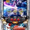 ビスティ「パチスロ 機動戦士ガンダム 覚醒-Chained battle-」の筐体画像&ウェブサイト