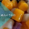 オススメ!『清原』絶品かき氷☆