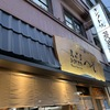 関西 女子一人呑み、昼呑みのススメ 天ぷら 割鮮酒処 へそ #昼飲み #kyoto  #へそ #京都駅 #天ぷら