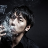 タバコの害は実は嘘というのが嘘