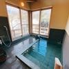 蛍雪の宿尚文の宿泊記③澄んだ空気の貸切露天風呂