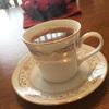 菊の御紋入りのカップです♪