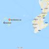 【島旅】渡名喜島旅行記 その1 ~私の葛藤~