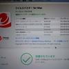 ウイルスバスター for Mac 11.0.2125