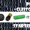【ベプログオリジナルキット】Pico25×Cleito EXO スターターキット(付属品編とまとめ)