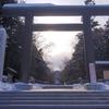 20 蝦夷國一之宮 北海道神宮(北海道札幌市)+α【全国一之宮巡拝の記録】