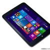 ドスパラ、税込2万円以下の8型Windows8.1タブレット「Diginnos DG-D08IW」~最新Atomや2GB RAM搭載