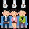 通勤や通学時間の合間に見れるオススメ短編アニメーション5選!