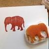 【消しゴムはんこ作り】 ゾウ(象)のはんこ|