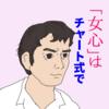 岩石語呂合わせ・5年生後期1週目(理科・国語)