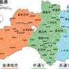 福島県下郷町 アイ・オー・データ製NAS HDL-CE3.0 HDDファームウェ