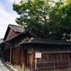 名古屋 文化のみち 白壁・主税・撞木町並み保存地区をぶらぶらと
