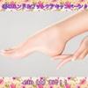 いよいよ、4/10(土)まで!!春のハンド&フットケアキャンペーンでお得に潤いチャージを♡