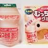 【日本 韓国 お菓子比較】UHAの「むっちりグミ 乳酸菌ドリンク」と「ヨーグルトグミ」