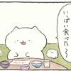 4コマ漫画「休憩」