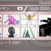 ポケットモンスター剣盾S14【最終196位 2007】8世代ヘラクロスv3.0 対面×積み構築