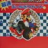 マリオカートアドバンスのゲームと攻略本の中で どの作品が最もレアなのか
