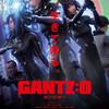 映画『GANTZ;O(ガンツ)』感想 CGと相性のいいアニメ映画で、迫力もある作品に仕上がっていた!