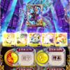 黄昏メアレスⅣ ハード5-1~3