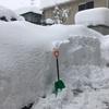 三連休は雪かきで終わった