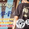 【WillxWill × Escape From Pain (EFP)】スペシャルコラボレーション決定!Tシャツ2枚セット+CD販売開始!