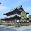 冬の建仁寺の三門や法堂の周りを散策しました。