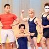 「みんなで筋肉体操」第4弾発表!出演者・放送スケジュールまとめ|西川貴教、ゴールデンボンバー・樽美酒研二、声優・ファイルーズあいなど