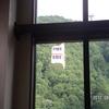 2012.8.25.26  新穂高・上高地・乗鞍畳平