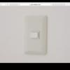 自宅の照明を点けたり消したりできるウェブサービスのソースコードを公開しました