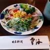 広島おすすめのホテル