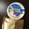 糖質15g台のキリのプリンとガトーラスクハラダの糖質量!