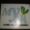 MySQLユーザ会会 in 長野 2017に行ってきた