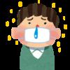 【90日目】暑い。花粉症がひどい。集中できない