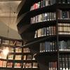 世界を変えた書物展@上野の森美術館