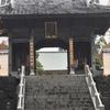 19日目:宿毛フレックスホテル〜40番観自在寺