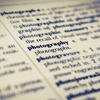 一撃で英単語が覚えられる驚異の英語記憶術
