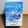 アクアソフトのメンテナンスは3日~4日ごとでOK!軟水にならなくなる限界を見極めてみた!